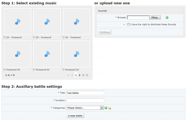 Create Battle -> select sound and the other params.