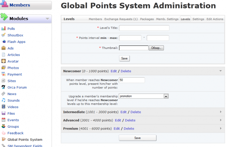 Administration part: Points Levels creation page